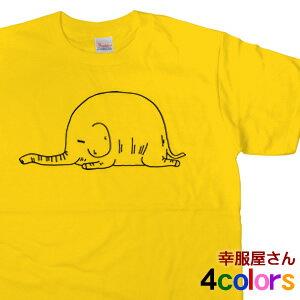 手描き 「寝るゾウ」 Tシャツ アニマル ゆるキ...の商品画像