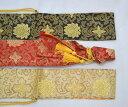 【太極拳】【剣袋】黒赤黄色模様剣袋