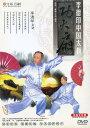 DVD 李 徳印 中国太極功夫扇