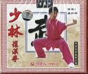 VCD 少林羅漢拳