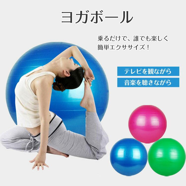 バランスボール エクササイズボール ヨガボール