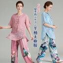 古韻中華 夏季新デザイン半袖太極服