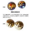 中国の伝統的な健康器具の一つ!麒麟太極健身球【太極拳】【健身球】