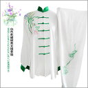 【太極拳】【服】刺繍表演服は当店でしか手に入れられない珍しい表演服です!白色刺繍緑鳳太極拳服