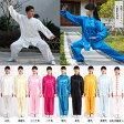【太極拳】【服】当店でしか手に入れられない珍しい表演服です!南韓ポリエステル太極拳表演服