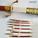 【太極拳】【刀】バランスが良く持ちやすい!ジュラルミン製。新伝統太極刀