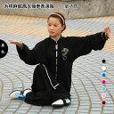 【太極拳】【服】太極拳服、武術服、気功服、糸綿麻龍鳳太極拳表演服 全7色