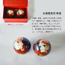 中国の伝統的な健康器具の一つ!太極健身球 寿星 桃【太極拳】【健身球】