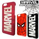 iPhone6 MARVEL ハードケース TPUケース マーベル グッズ スパイダーマン グッズ marvel iphone6 ケース marvel iphone6 カバー スパイダーマン iphone ケース アメコミ グッズ キャラクター グッズ 05P03Dec16