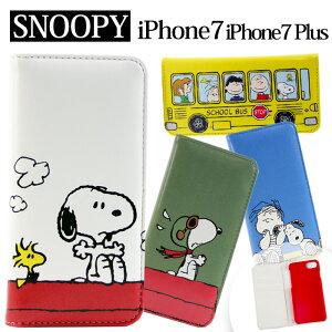 iPhone7 ケース スヌーピー 手帳型 スマホ ケース PEA