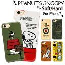 iPhone7 スヌーピー TPUケース ハードケース PEANUTS SNOOPY チャーリー ウッドストック スヌーピー グッズ キャラクター グッズ スヌーピー iphone ケース スヌーピー