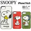 iPhone7 ケース スヌーピー グッズ iPhone6S iPhone 6 PEANUTS SNOOPY キャラクター アイフォン iphoneケース