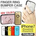 iPhone7ケース スマホリング iPhone6s ケース iphone se ケース iphone5s ケース スマートリング iPhone6 ケース バンカーリングiAMK リング 衝撃吸収 バンパーケース