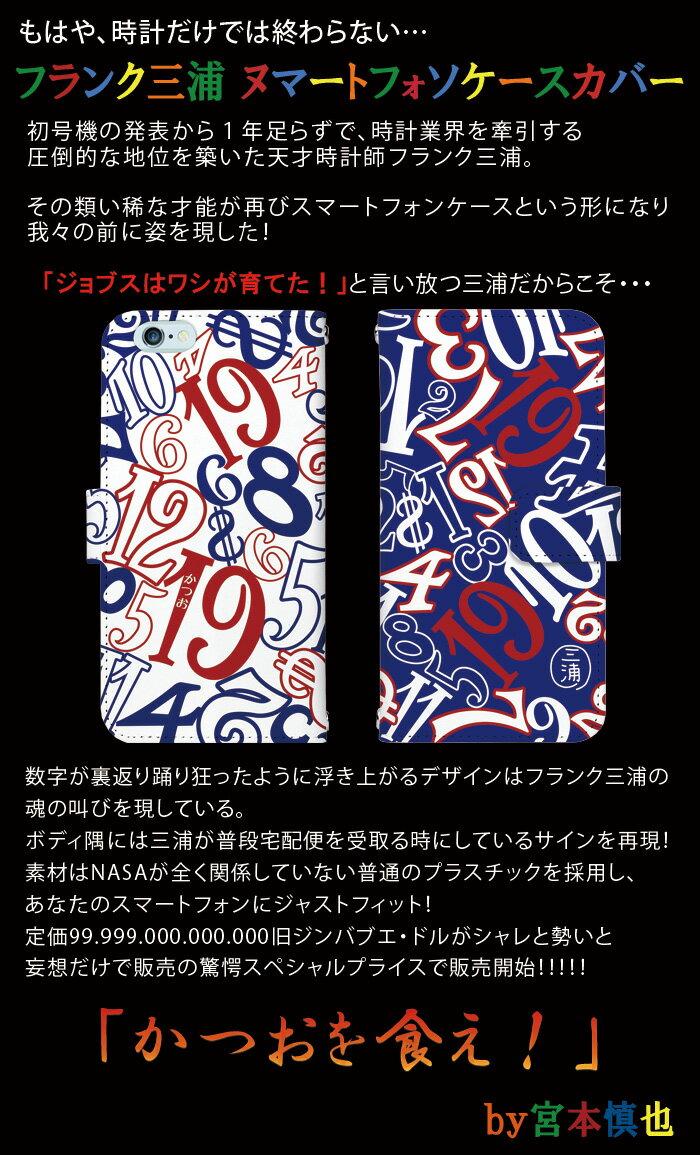 iPhoneXS Max ケース iPhone...の紹介画像2