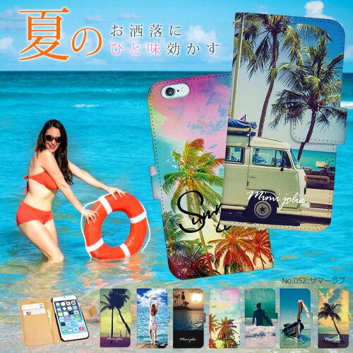 【安い】 iphone5s ケース tak z,プリンセス iphone5sケース クレジットカード支払い 人気のデザイン