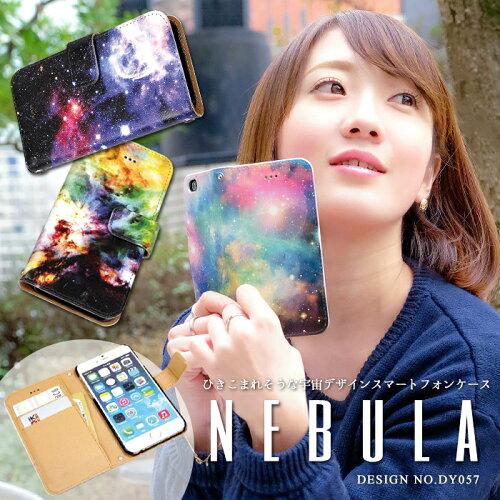 【精巧な】 iphone6 カバー 丈夫,iphone6 オリジナルスマホカバー 海外発送 一番新しいタイプ