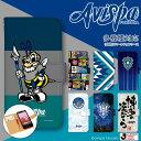 【メール便送料無料】AVISPA FUKUOKA アビスパ福岡 デザイン 手帳型 スマホケース 多機