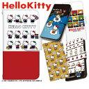 キティ スマホケース ほぼ全機種対応 iPhone7ケース ハローキティ手帳型 ケース Xperia