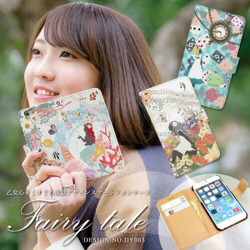 【かわいい】 iphone6s ケース 手帳 チェック,iphone6s ケース ふわふわ 専用 一番新しいタイプ