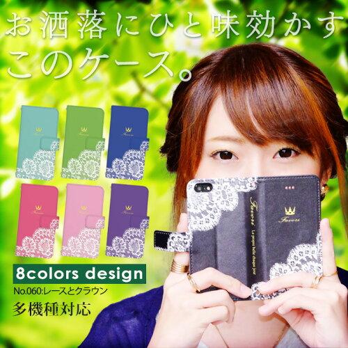 【促銷の】 iphone6s ケース 手帳 ゆるい,iphone6s plus ケース かっこいい 専用 人気のデザイン