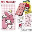 ギャラクシーs9 ケース 手帳型 galaxy s9 カバー SCV38 au カード収納 デザイン サンリオ My Melody マイメロディ グッズ キャラクター