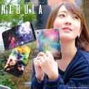 galaxy note10+ ケース 手帳型 ギャラクシー note10 plus カバー 手帳型ケース デザイン 宇宙柄 星柄 UNIVERSE 星雲 Nebula ネビュラ
