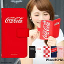 iPhone6S Plus ケース 手帳型 かわいい おしゃれ アイフォン カバー ベルトなし あり 選べる デザイン コカ コーラ coca cola
