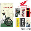 AQUOS R SHV39 ケース 手帳型 アクオス au カバー デザイン ホンダ スーパーカブ Honda Super CUB