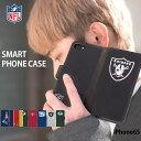 iPhone6S ケース 手帳型 アイフォン カバー デザイン NFL グッズ 正規品 チーム レイダース Oakland Raiders アメフト