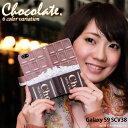 Galaxy S9 au SCV38 ケース 手帳型 ギャラクシー 携帯ケース カバー デザイン 板チョコレート