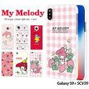 Galaxy S9+ SCV39 ケース ギャラクシー ハード カバー scv39 デザイン サンリオ マイメロディ My Melody かわいい キャラクター グッズ