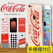 コカコーラ グッズ iPhone8 ケース ほぼ全機種対応 iPhone6S iPhone7 iPhoneSE Xperia XZ1 GALAXY s8 F-01K L-01K LGV35 nova 2 SC-01K SCV37 SH-01K SH-M06 SHV41 aquos r SO-01K SO-02K SOV36 701SO ZenFone 4 デザイン ハード iphonex ケース 韓国