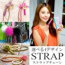 Strapch001