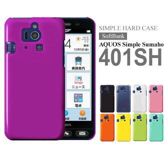 SoftBank簡單智慧型手機2 401SH堅硬的情况智慧型手機情况智慧型手機智慧型手機覆蓋物智慧型手機覆蓋物情况智慧型手機覆蓋物軟銀碱水秃hd-401sh