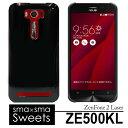 ASUS ZenFone 2 Laser 5インチ ハードケース スマホケース スマートフォン スマホカバー スマホ カバー ケース SIMフリー hd-ze500kl