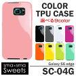 【在庫処分】 Galaxy S6 edge docomo SC-04G/au SCV31 TPUケース スマホケース スマートフォン スマホカバー ギャラクシー j-sc04g
