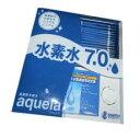 アキュエラ aquela 水素水 7.0 ppm発生キット スターターセット 高濃度水素水をいつでもどこでも エコモコ ecomo