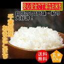 ショッピング玄米 30年産 千葉県産 あきたこまち 玄米 30kg
