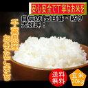 ショッピング玄米 30年産 千葉県産 あきたこまち 玄米 20kg(10kg×2)