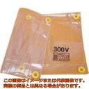 ワタベ 低圧透明シート600×1000mm(3