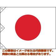 緑十字 日章旗(日の丸) 900×1250mm 布製 250042