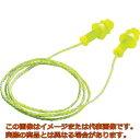 UVEX 耳栓 ウベックス ウィスパープラス(コード付 2111212) 2111246