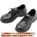 ショッピング安全靴 ミドリ安全 安全靴 プレミアムコンフォートシリーズ PRM210 25.5cm PRM21025.5