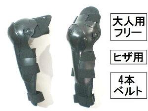 ニーガード・ プロテクター スポーツ モトクロス エンデューロ