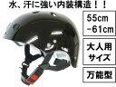 ヘルメット スポーツ カヤック ラフティング アクティビティー