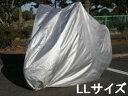 """バイクカバー """"LLサイズ""""/厚手で丈夫撥水加工/全長(216cmから235cm)に/1000cc用〜1300cc用/大型バイク、中型バイク/オフロードバイク、..."""