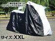 """二重生地のバイクカバー/""""XXLサイズ""""/(255cm-275cm)/超特大サイズ、ハーレーに/シャドウ750クラシック/ハーレーFLHTK103などに。/"""