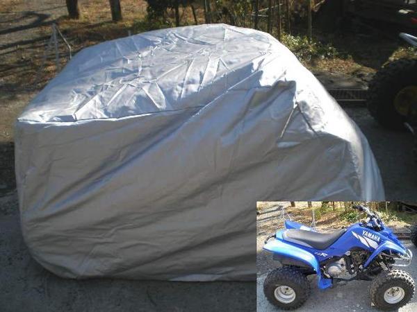 ATVカバーM四輪バギーカバー排気量 50ccか...の商品画像
