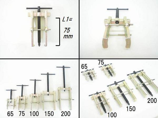 固定式 2爪/ベアリングプーラー/100mm/...の紹介画像3