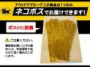 ネコポス専用/作業用革手袋 黄色/格安革グローブ/手首の上までのロングタイプ/